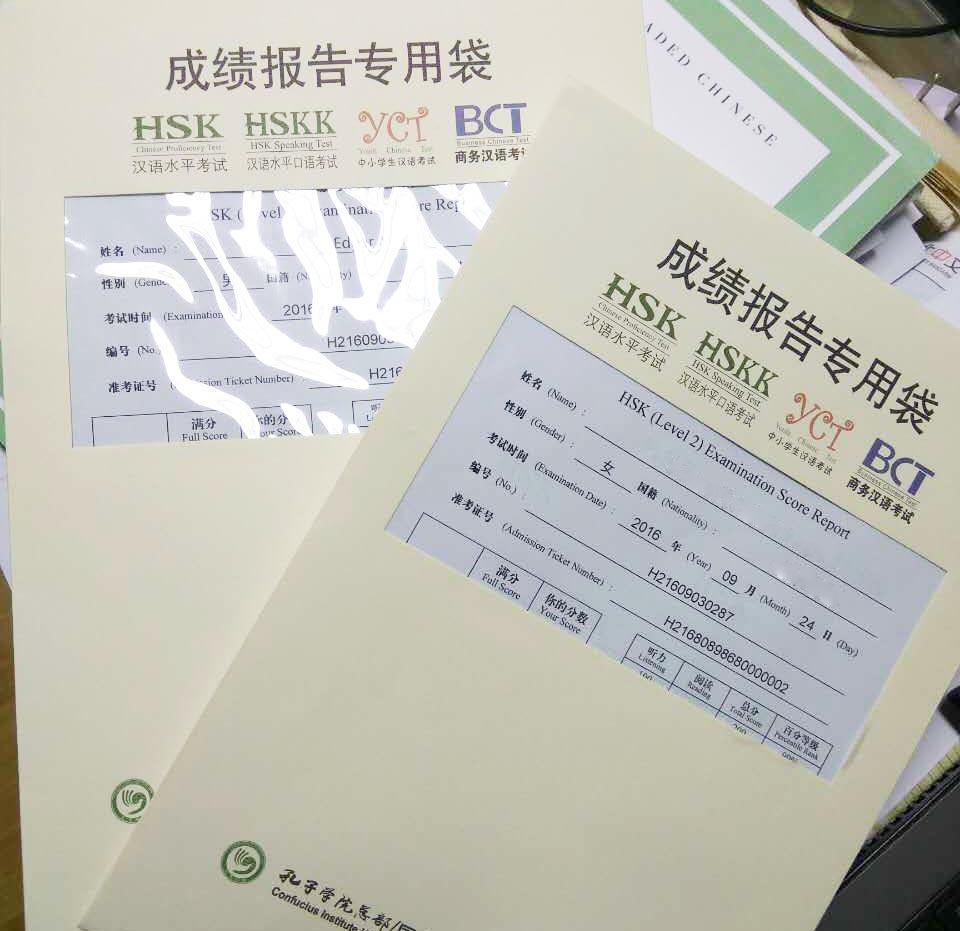 Chứng chĩ tiếng Trung Quốc Tế HSK