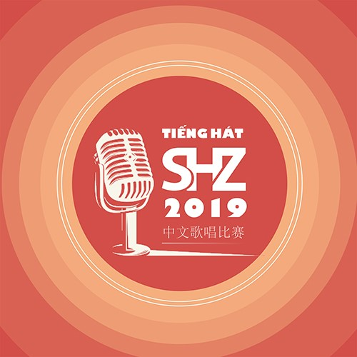 Logo của Cuộc thi Tiếng Hát SHZ