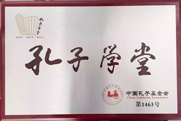 Học bổng Khổng Tử được lập ra đểquảng bá văn hóa Trung Quốc