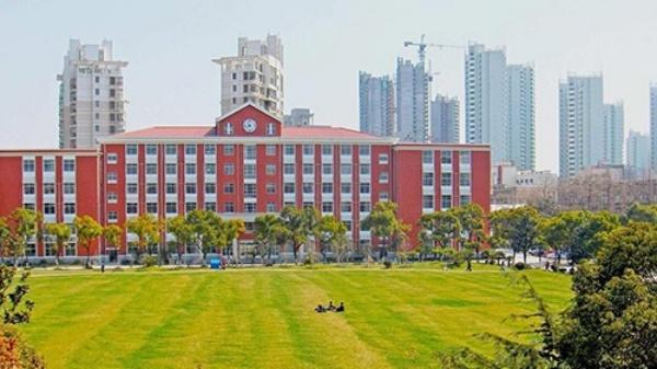 Học bổng du học Trung Quốc của Trường Đại Học Cao Đẳng