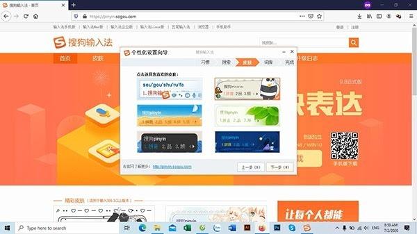 Chọn giao diện hiển thị bộ gõ tiếng Hoa Sogou