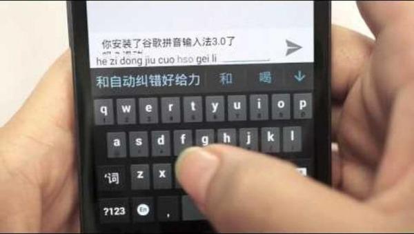 Cách bật mở bàn phím tiếng Trung trên điện thoại Android và IOS