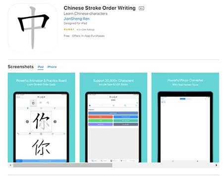 Học viết tiếng Trung với Chinese Strokes Order