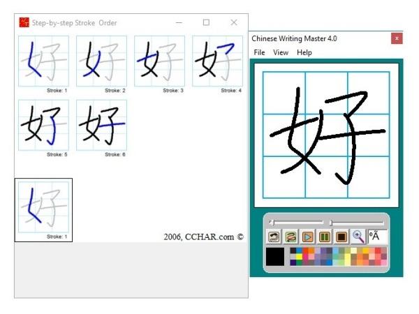 Phần mềm viết Tiếng Trung Chinese Writing Master
