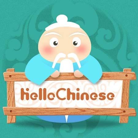 Ứng dụng viết Tiếng Trung Hello Chinese