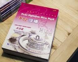 Giáo trình tiếng Hoa giao tiếp độc quyền của trung tâm tiếng Trung SHZ