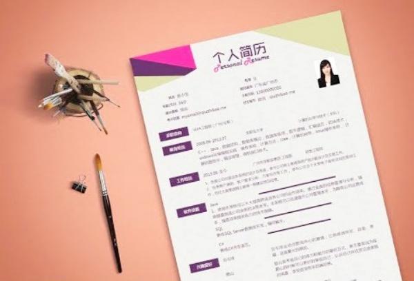 Cách viết CV xin việc bằng Tiếng Trung tạo ấn tượng cho nhà tuyển dụng