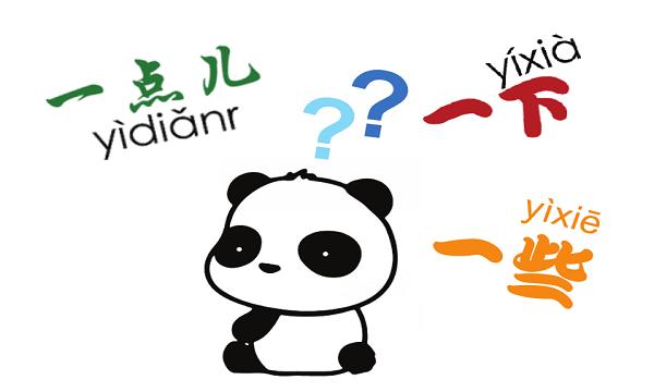 Các Cặp Từ Dễ Nhầm Lẫn Trong Tiếng Trung