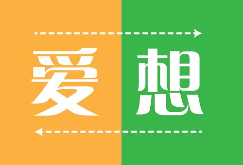 Cấu trúc câu trong tiếng Trung với爱 /ài/ và 想 /xiǎng/