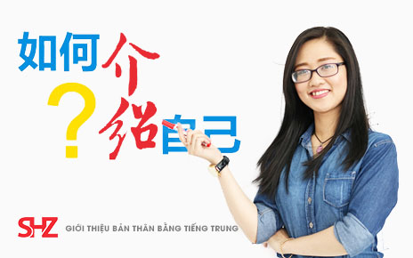 Cách giới thiệu bản thân bằng tiếng Trung