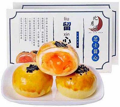 Từ vựng tiếng Hoa về trung thu: Bánh trung thu trứng chảy