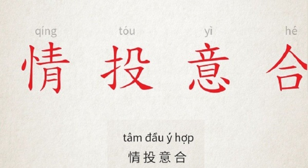 Thành ngữ tiếng Trung Tâm Đầu Ý Hợp