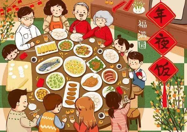 Tết Nguyên Đán của người Trung Quốc: Cơm Đoàn Viên