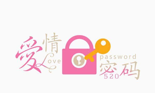 Giải mã ý nghĩa các con số trong tiếng Trung Quốc: mật mã tình yêu