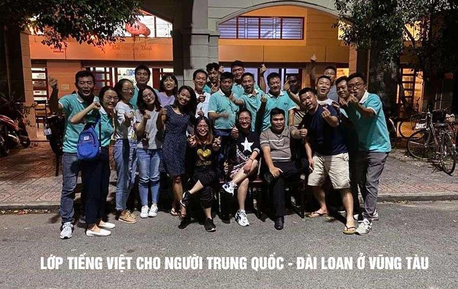 Thư viện ảnh giới thiệu CN TAN BINH