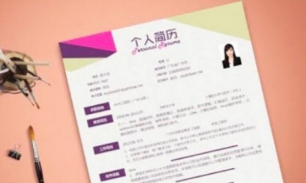 Cách Viết CV Xin Việc Bằng Tiếng Trung