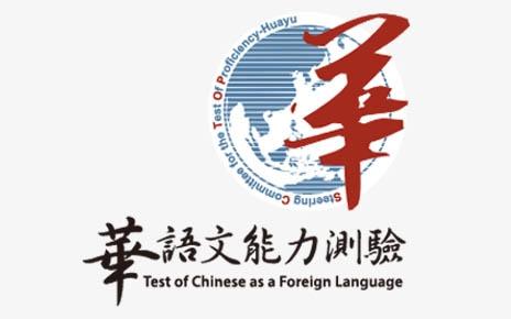 Những Điều Cần Biết Về Kỳ Thi Năng Lực Hoa Ngữ TOCFL