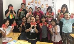 Trung tâm SHZ khai giảng lớp tiếng Hoa cho trẻ em
